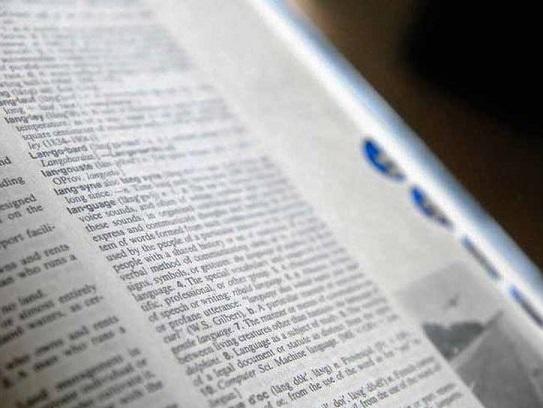 Dictionnaire75